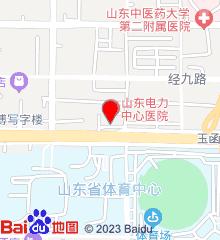 山东电力中心医院