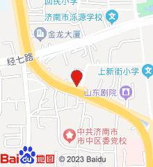 济南市民族医院