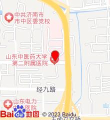 山东中医药大学第二附属医院