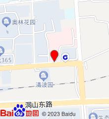 淮南新康医院