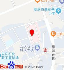 安庆市宜城医院