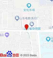 济南市第八人民医院