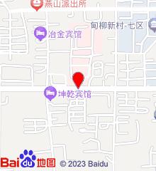 山东省精神卫生中心