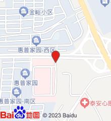 山东省泰安市中心医院分院