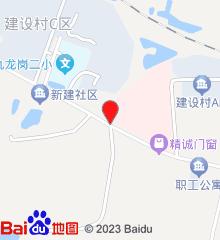 淮南东方医院集团肿瘤医院