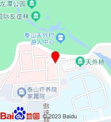 山东省泰山医院