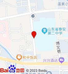 中国人民解放军第九六〇医院泰安院区