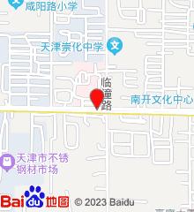 天津市黄河医院