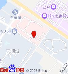 乐平市人民医院