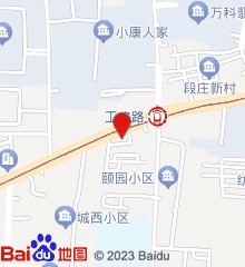 徐州市性医学医疗研究中心