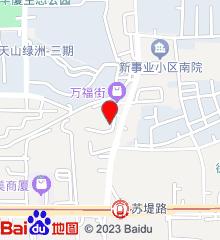 徐州市儿童医院