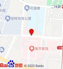 天津市南开医院