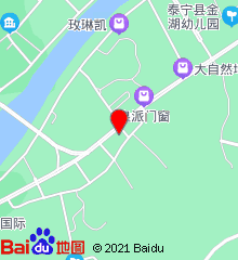 泰宁县妇幼保健院