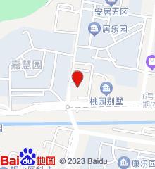 徐州市铜山区中医院
