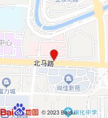 天津市中医药研究院附属医院