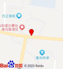 济南市历城区港沟社区卫生服务中心