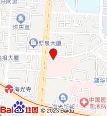 联勤保障部队第983医院和平院区(原解放军第272医院)