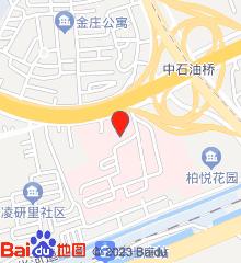 中国人民解放军第464医院