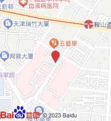 天津医科大学总医院