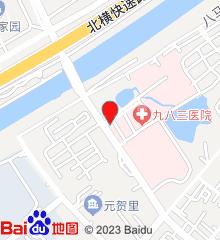 联勤保障部队第983医院(原解放军第254医院)
