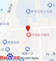 济阳县中医院