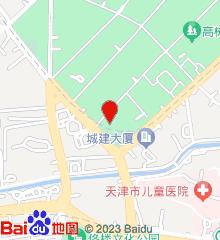 天津微医总医院