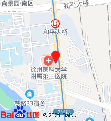 徐州医学院附属第三医院