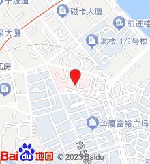 天津市河西医院