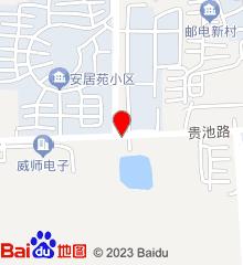 安徽省中西医结合医院