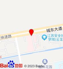徐州市东方人民医院