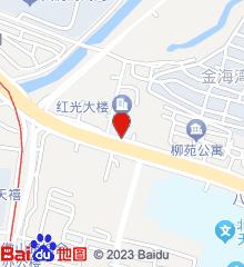 天津市河西区柳林医院