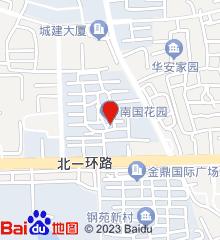 亳州路街道社区卫生服务中心