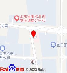 枣庄市薛城区妇幼保健院