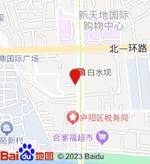 三孝口街道社区卫生服务中心