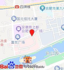 中国科学技术大学附属第一医院(安徽省立医院)