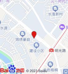 瑶海区车站街道社区卫生服务中心