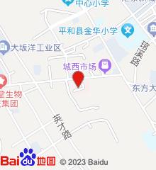 平和县人民医院