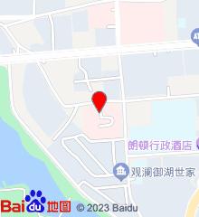 蚌埠市第五人民医院
