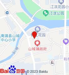 南靖县妇幼保健院