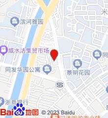 天津市津南区中医医院