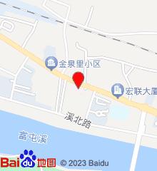 邵武市第二医院