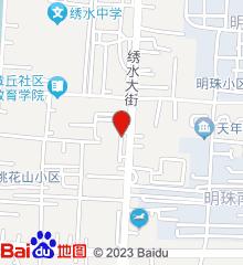 济南市章丘区中医医院