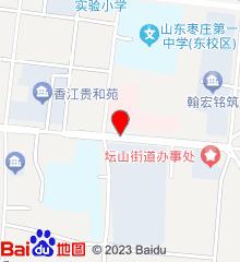 枣庄市峄城区人民医院
