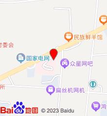惠民县人民医院