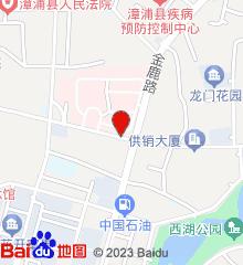 漳州市漳浦县医院