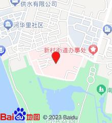天津市第五中心医院