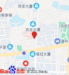 漳州市芗城医院