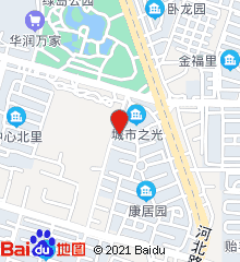 天津塘沽红十字会门诊部