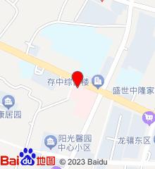 隆化县医院