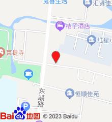 台儿庄区运河街道社区卫生服务中心